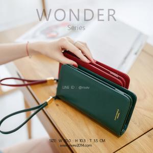 กระเป๋าสตางค์ผู้หญิง รุ่น WONDER สีเขียว