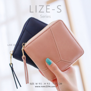 กระเป๋าสตางค์ผู้หญิง LIZE-S สีชมพู