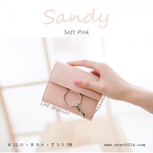 กระเป๋าสตางค์ผู้หญิง ใบสั้น รุ่น SANDY สีชมพู
