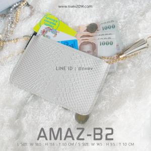 กระเป๋าสตางค์ผู้หญิง ทรงถุง รุ่น AMAZ-B2-L สีเทา