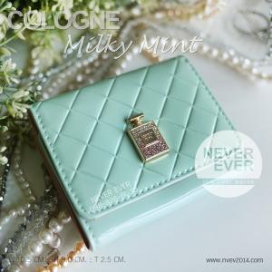 กระเป๋าสตางค์ผู้หญิง COLOGNE-Milky Mint