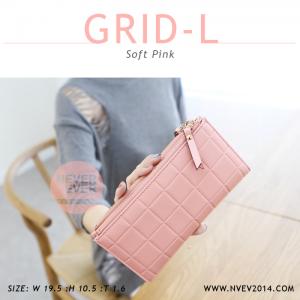 กระเป๋าสตางค์ผู้หญิง รุ่น GRID-L สีชมพูอ่อน ใบยาว สองซิป