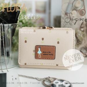 กระเป๋าสตางค์ผู้หญิง FLORA-Latte