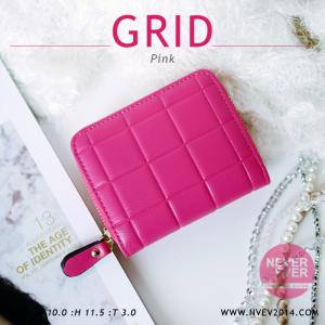 กระเป๋าสตางค์ผู้หญิง GRID สีชมพูเข้ม
