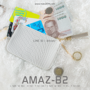 กระเป๋าสตางค์ผู้หญิง ทรงถุง รุ่น AMAZ-B2-S สีเทา