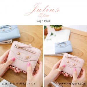 กระเป๋าสตางค์ผู้หญิง JULIUS Slim สีชมพูนู้ด