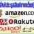รับประมูล Yahoo Auction Japan และซื้อสินค้าจากเว็บญี่ปุ่น