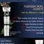 Purebess Venom Multi Syn Ake 4% Cream 50g thumbnail 3