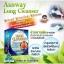 Ausway Lung-Cleanser วิตามินล้างสารพิษปอด ขจัดสารพิษจากปอด การล้างพิษที่ปอด ขนาด 60 แค็บซูล thumbnail 3