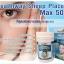 (แบ่งขาย 30 เม็ด) Healthway Sheep Placenta MAX 50000 mg.รกแกะใหม่ล่าสุดจากออสฯ เนียนใสเด้งสุดๆ thumbnail 2
