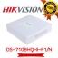 HIKVISION DS-7108HQHI-F1/N thumbnail 1