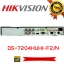 HIKVISION DS-7204HUHI-F2/N (Full HD 3MP ) thumbnail 2