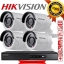 Hikvision (( Camera Set 4 )) (DS-2CE16C0T-IR x 4, DS-7204HGHI-F1 x 1) HD720P thumbnail 1