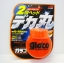 น้ำยาเคลือบกระจก Glaco (Soft99) 120 ml. thumbnail 1