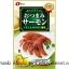พร้อมส่ง ** Otsumami Salmon แซลม่อนปรุงรสด้วยมะนาวและหัวหอม อบและรมควัน เหมาะทานเล่นหรือแกล้มไวน์ บรรจุ 25 กรัม thumbnail 1