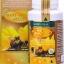 wealthy health royal jelly 1650 mg จากออสเตรเลีย (เข้มข้นที่สุด เข้มข้นกว่ารุ่นพโดม) ทานบำรุงผิวพรรณ และสุขภาพ thumbnail 2