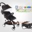 C10202 รถเข็นเด็ก Baby time แบบพกพาน้ำหนักเบา 5.8 kg โครงหลังคาดีไซน์ผ้าสีชมพู thumbnail 2