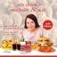 Ausway Sugar Balance อาหารเสริมควบคุมระดับน้ำตาลในเลือด ป้องกันโรคเบาหวาน จากออสเตรเลีย ขนาด 90 เม็ด thumbnail 12
