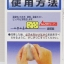 ดินน้ำมันขจัดคราบฝังลึก Soft99 จากญี่ปุ่น (รถสีอ่อน) thumbnail 2