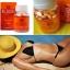 กันแดดแบบกิน ของ Heliocare สารสกัดธรรมชาติ ปลอดภัยแน่นอน จาก สเปน ขนาด 60 เม็ด thumbnail 1