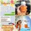 Heliocare Urtra-D Capsulas Oral สินค้าตัวใหม่ กันแดด 2 เท่า วิตามินกันแดด บรรจุ 30 เม็ดจากสเปน thumbnail 6