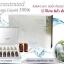 NC24 Concentrated Placenta Liquid 100% เซรั่มรกแกะบริสุทธิ์เข้มข้น บำรุงผิวหน้าขาว อ่อนเยาว์ จากออสเตรเลีย ( 1 กล่อง มี 6 ขวด) thumbnail 21