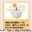 พร้อมส่ง ** Kutsuwa Eraser making kit -DONUT- ชุดทำยางลบ เซ็ตโดนัท ชุดประดิษฐ์ยางลบใช้เองส่งเสริมการเรียนรู้ น่ารักมากๆ เลยค่ะ ใช้แค่น้ำและเตาไมโครเวฟก็สามารถทำเองได้ง่ายๆ แล้วค่ะ thumbnail 4