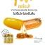 Ausway Royal Jelly 1,000 mg. นมผึ้งออสเวย์ จาก ออสเตรเลีย ขนาด 365 เม็ด thumbnail 6