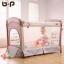 B10123 Playpen เตียงนอนเด็ก สินค้าใหม่นำเข้าพร้อมชั้นวางที่เปลี่ยนผ้าอ้อม (BP1สีชมพู) thumbnail 3
