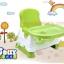 C10150 เก้าอี้นั่งทานข้าวสำหรับเด็ก Booster Seat สีเขียว thumbnail 1