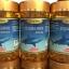 Deep blue Squalene 5000 mg 360 solfgel น้ำมันตับปลาฉลามน้ำลึก ดูแลผิวพรรณ ผม เล็บ พร้อมสุขภาพดี นิวซีแลนท์ thumbnail 1