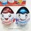 พร้อมส่ง ** Choco Egg - Kombo ไข่ช็อคโกแลต แถมของเล่น 1 ลูก (สินค้ามีอย.ไทย) thumbnail 1