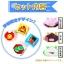 พร้อมส่ง ** Tirol Choco Mini Kabuto ช็อคโกแลตขนาดพอดีคำชื่อดังจากญี่ปุ่น มาในกล่องที่ประดิษฐ์เป็นหมวกซามูไรญี่ปุ่นได้ บรรจุ 27 ชิ้น thumbnail 2