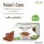 Padaso's Cocoa (พาดาโซ่ เอส โกโก้) ทางเลือกใหม่ของคนอยากหุ่นดี โกโก้ปรุงสำเร็จเพื่อความควบคุมน้ำหนัก และดูแลรูปร่าง thumbnail 1