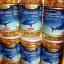 Deep blue Squalene 5000 mg 360 solfgel น้ำมันตับปลาฉลามน้ำลึก ดูแลผิวพรรณ ผม เล็บ พร้อมสุขภาพดี นิวซีแลนท์ thumbnail 3