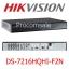 HIKVISION DS-7216HQHI-F2/N (Full HD 16CH) thumbnail 3