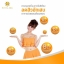 (ขายดีมาก) Royal Bee Maxi Royal Jelly: ผิวสวยสดใส สุขภาพดี ขนาด 60 เม็ด อย.50-1-02237-1-0025 thumbnail 31