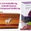 รกแกะ 60000 mg. 1 กล่อง 120 เม็ด + องุ่นแดงHealthessence 55,000 mg 1 ปุก 100 เม็ด ขาวใส อ่อนเยาว์ โดสสูงสุด thumbnail 1