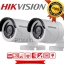 HIKVISION (( Camera Pack 2 )) DS-2CE16C0T-IR x2 thumbnail 1