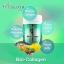 (แบ่งขาย 30เม็ด) Ausway Bio Collagen ออสเวย์ไบโอคอลลาเจน คอลลาเจนแบบซอฟเจล ดูดซึมได้ดี thumbnail 3