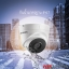 HIKVISION DS-2CE56H1T-IT3 5 MP HD EXIR Turret Camera thumbnail 6