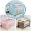 B10102 เตียงนอนเด็ก แบบน่ารัก สินค้าใหม่นำเข้าพร้อมชั้นวางที่เปลี่ยนผ้าอ้อม (A1สีฟ้า) thumbnail 9