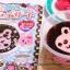 พร้อมส่ง ** Oekaki Dessert ชุดทำพุดดิ้งและโรยผงโกโก้รูปหน้าสัตว์ต่างๆ (มี 3 ลาย สามารถเลือกแบบได้ที่ด้านใน) thumbnail 4