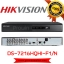 HIKVISION DS-7216HQHI-F1/N (Full HD 16CH) thumbnail 3