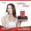 Ausway Sugar Balance อาหารเสริมควบคุมระดับน้ำตาลในเลือด ป้องกันโรคเบาหวาน จากออสเตรเลีย ขนาด 90 เม็ด thumbnail 13