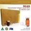 (แบ่งขาย 1ขวด) NC24 Bio-nano Collagen เซรั่มคอลลาเจนเข้มข้น ให้ผิวอ่อนวัย จากออสเตรเลีย thumbnail 3