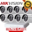 Hikvision ชุดกล้องวงจรปิด HD720P (DS-2CE16C0T-IR x 8, DS-7108HGHI-E1 x 1) HIKVISION SET 8Channel Turbo HD 720P 8 Camera 1 DVR thumbnail 1