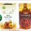 นมผึ้งAngel secret maxi royal jelly 1650 mg.6%10HDA33mg.1 ปุก 365 เม็ด+ Skin Safe Lycopene 50 Mg สารสกัดมะเขือเทศเยอรมัน 150เม็ดลดสิว ฝ้ากระ จุดด่างดำ เปลี่ยนคุณเป็นคนผิวสวยอมชมพู ไม่แก่ ไม่โทรม สุขภาพดี thumbnail 1