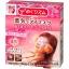 พร้อมส่ง ** Kao MegRhythm Steam Hot Eye Mask [Rose] แผ่นมาสก์สำหรับดวงตา ช่วยผ่อนคลายความเมื่อยล้าและลดความตึงเครียด กลิ่นกุหลาบ บรรจุ 5 แผ่น thumbnail 1
