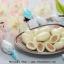 พร้อมส่ง ** White Chocolate Almond ไวท์ช็อคโกแลตชั้นดีผลิตจากนมฮอกไกโดสอดไส้อัลมอนต์เต็มๆ เม็ด หวานกลมกล่อม หอม อร่อย ของแท้ส่งตรงจากญี่ปุ่นค่ะ thumbnail 1